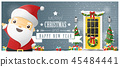 Decorated Christmas front door and Santa Claus  45484441