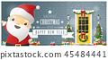 ซานต้าคลอส,คริสต์มาส,คริสมาส 45484441