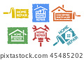 房屋 修理 矢量 45485202
