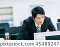 Businessman in the office 45489247