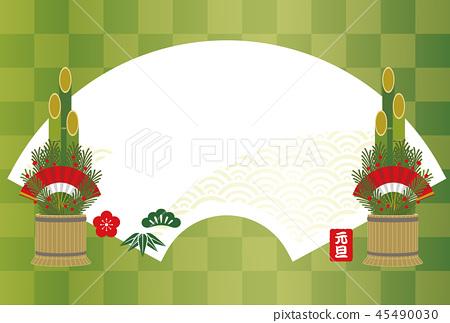 新年的卡模板與kadomatsu和扇形文本空間 45490030