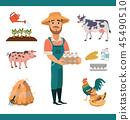 animal, cow, animals 45490510