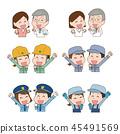 ชุดรักษาความปลอดภัยพนักงานรักษาความปลอดภัย 45491569