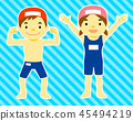 체육 수업 스쿨 수영복 준비 체조 45494219