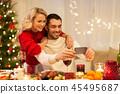 夫妇 一对 情侣 45495687