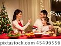 家庭 家族 家人 45496556