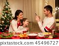 家庭 家族 家人 45496727