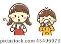 코코아를 마시는 아이 45496973