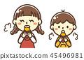 孩子吃yakimo 45496981