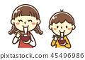 A child eating a custard 45496986