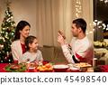 家庭 家族 家人 45498540