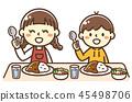 孩子吃咖哩飯 45498706