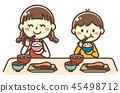 孩子吃日本料理 45498712