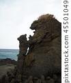 """หินแปลก ๆ ของเมือง Setana """"Oyuko Kumaiwa"""" 45501049"""