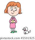 개를 바라 보는 여자 45501925