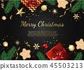 christmas, frame, decoration 45503213