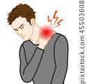 肩膀 疼痛 哀痛 45503608