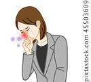 Rhinitis-health problem woman suit 45503609