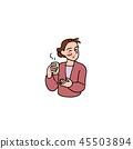 妻子喝茶 45503894