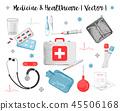 syringe medicine injection 45506168
