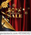 คริสต์มาส,คริสมาส,ขาย 45506302
