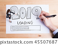 Happy new year is loading 45507687