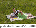 Enjoying free time in the Bavarian Alps. 45507888