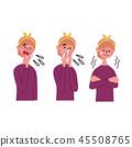 독감 증상 일러스트 세트 45508765