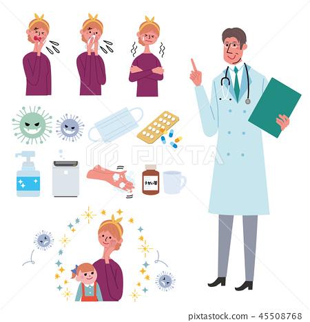 독감 일러스트 세트 45508768