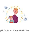 세균으로부터 자신을 보호 친자 인플루엔자 장벽 일러스트 45508770