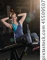 fitness, exercise, female 45509507