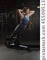 gym, exercise, female 45509513