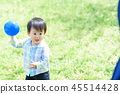 Mother and boy playing ball 45514428