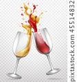 cheers wine toast 45514832
