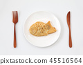 Japanese confectionery taiyaki fork knife white background placed on a plate 45516564