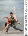 couple dancer dance 45517104