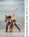 couple dancer dance 45517122