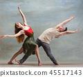 couple dancer dance 45517143