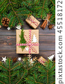 Christmas background with fir tree and gift box 45518172