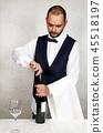 葡萄酒 紅酒 男性 45518197