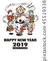 """2019年新年贺卡""""七幸运乐队""""新年快乐手写字母空间免费 45519336"""