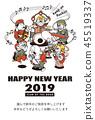 """2019年新年贺卡""""七幸运乐队""""新年快乐与日本注释 45519337"""