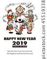 """2019年新年贺卡""""七幸福乐队""""新年快乐,英语补充 45519338"""