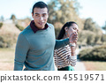couple, outdoors, park 45519571