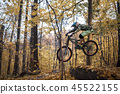 Photo of sportsman riding sports bike on track 45522155