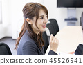 商業 商務 會議 45526541