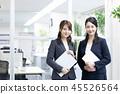 商業 商務 女性白領 45526564