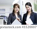 商業 商務 女性白領 45526607
