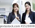 商業 商務 女性白領 45526608