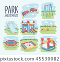 amusement, park, playground 45530082